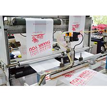 Song Bàng – nhà máy sản xuất bao bì nhựa uy tín tại Việt Nam
